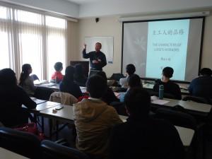 Seminar by Prof. Liu / 劉少青教授領會
