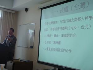 周功和牧師 / Rev. Peter Chow